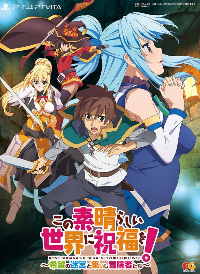 Crunchyroll - Is the Order a Rabbit? Anime Launch