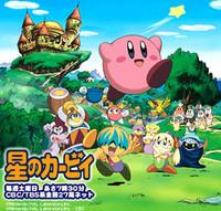 Kirby: Right Back At Ya!
