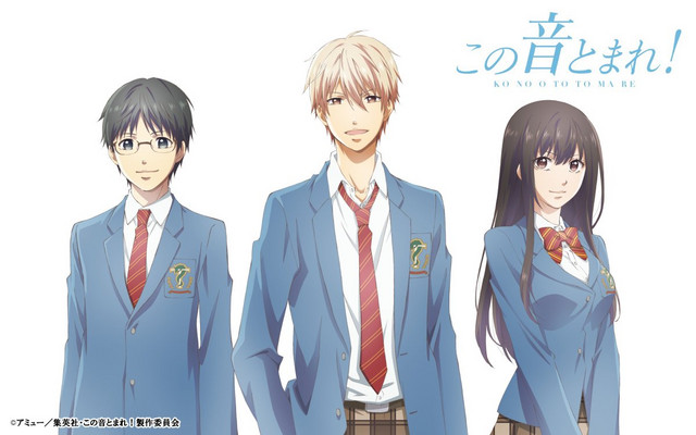 Image result for kono oto tomare anime