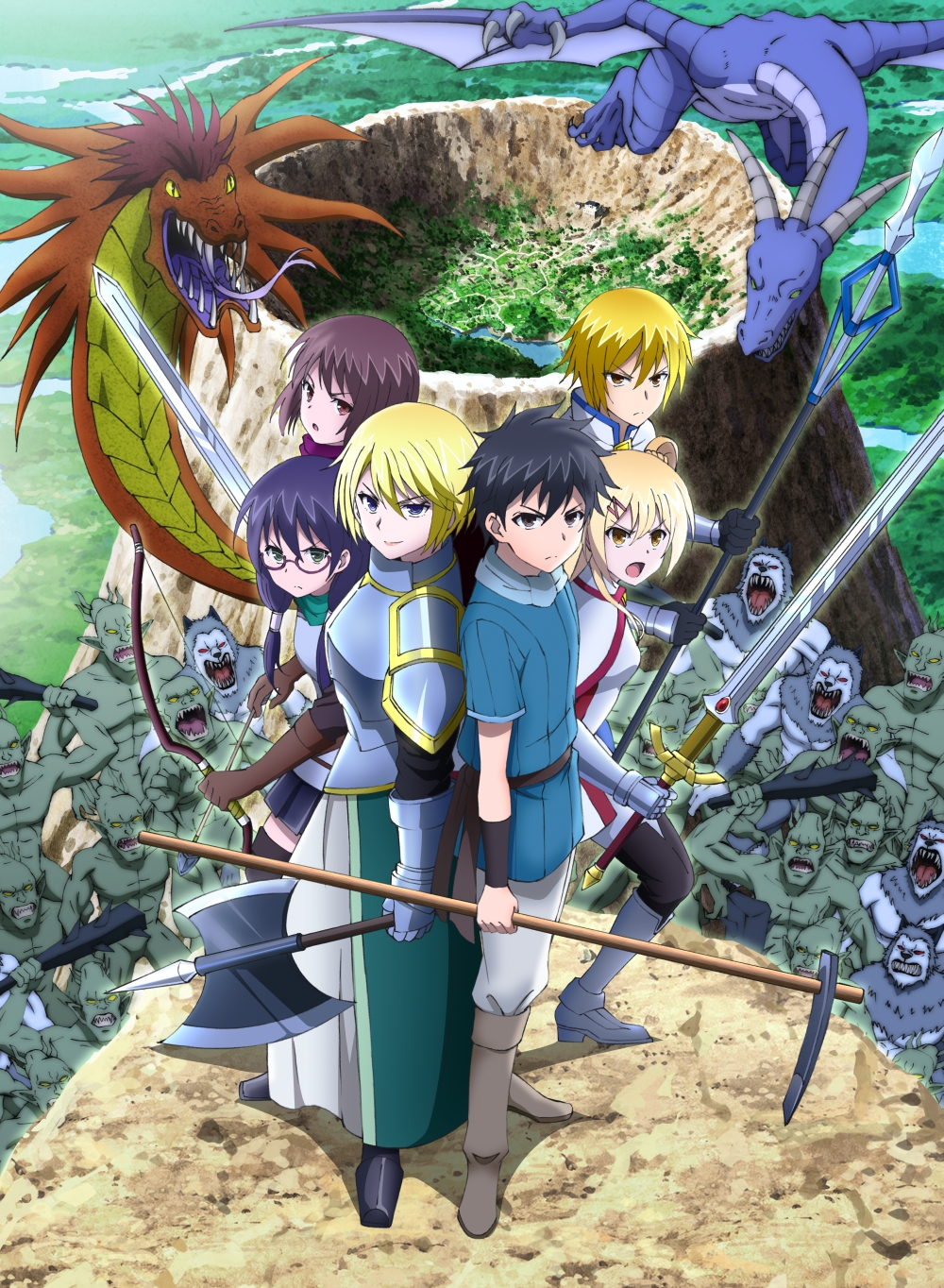 A new key visual for the I'm Standing on a Million Lives TV anime, featuring the hero party facing off against a horde of hobgoblins, beastmen, and dragons as they pose dramatically in front of the caldera of an extinct volcano that has formed a bowl-shaped valley filled with forest and ruins.