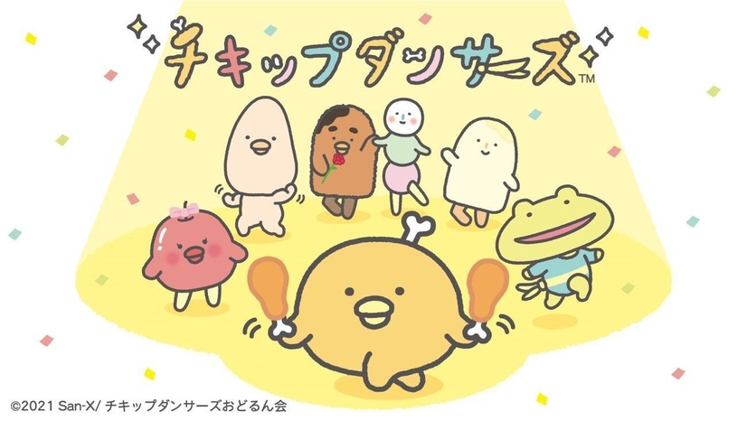 A key visual for the upcoming Chickip Dancers TV anime, featuring a variety of strange, dancing mascot characters such as Bone Chicken (a dancing chicken drumstick) and Skip Frog Teacher.