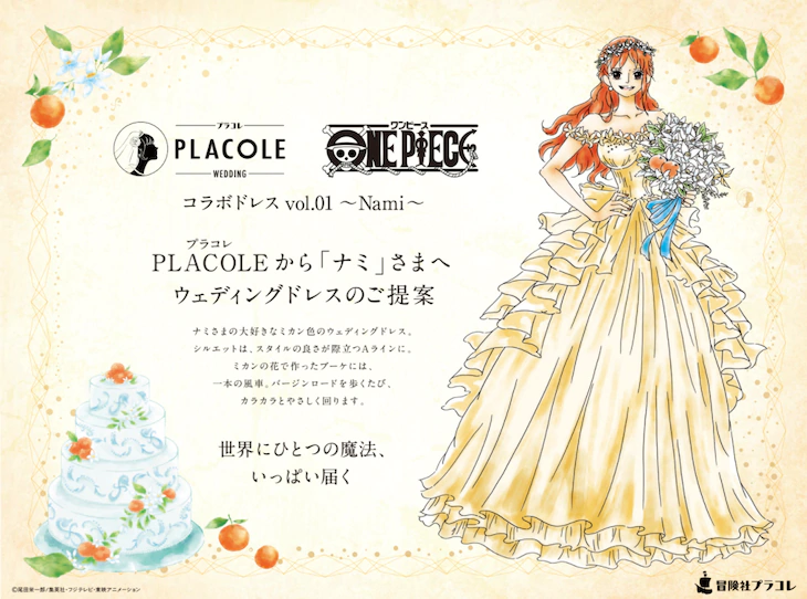 Nami's wedding dress from PLACOLE WEDDING