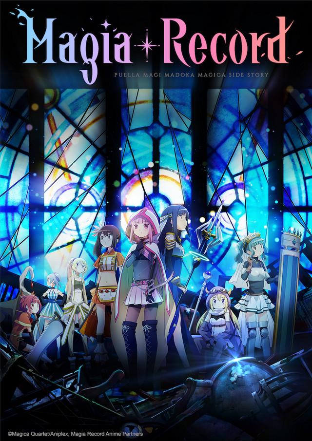 b6bbda3774fc97f3731751cd8877f1d41576782329_full - Magia Record: Madoka☆Magica Gaiden [06/13] (Ligero) (Emisión) [FS] - Anime Ligero [Descargas]