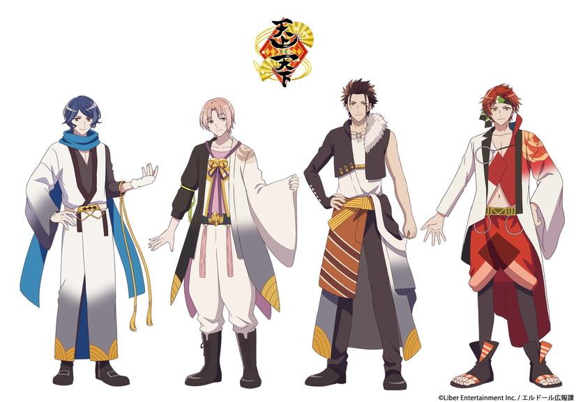 Configuración de personajes Tenjyo Tenge