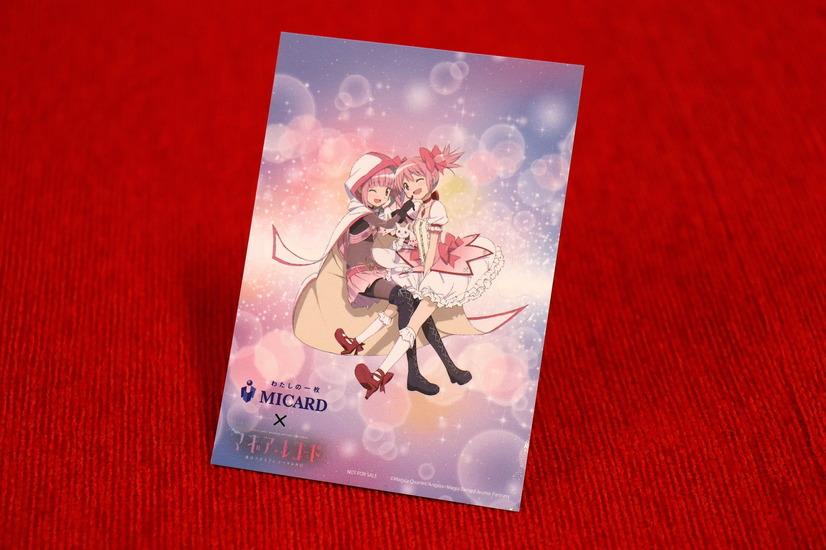 Magia Record x MI Card sticker - Madoka and Iroha