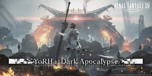 Crunchyroll - NieR: Automata-Inspired Alliance Raid Coming to Final