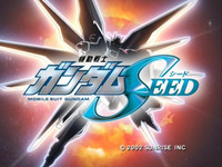Mobile Suit Gundam Seed (Library)