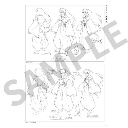 Inuyasha Settings Collection Sample