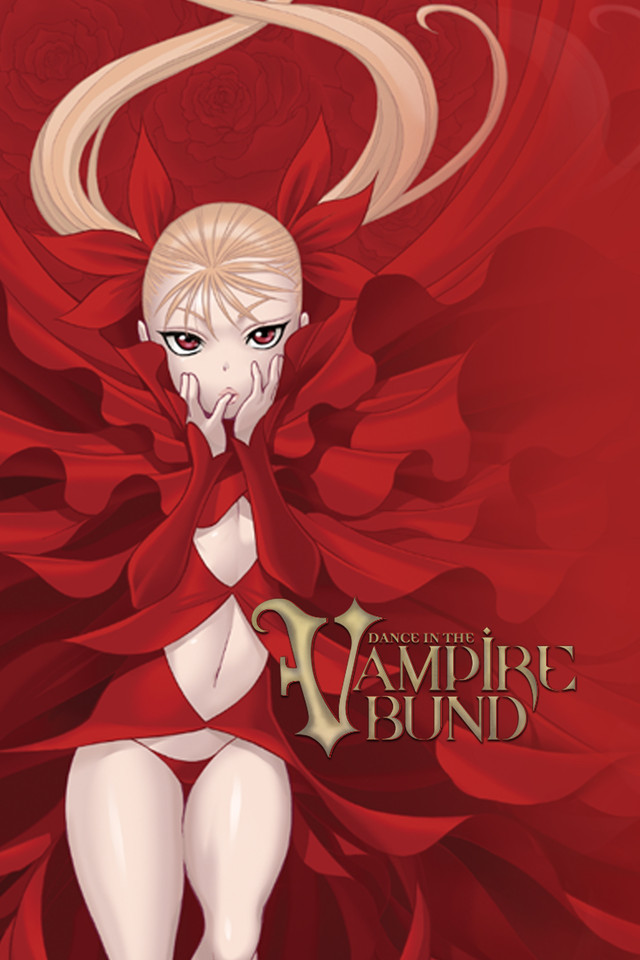 Dance In The Vampire Bund - Dance In The Vampire Bund (2010)