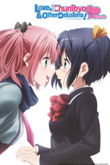 Love, Chunibyo & Other Delusions - Heart Throb -