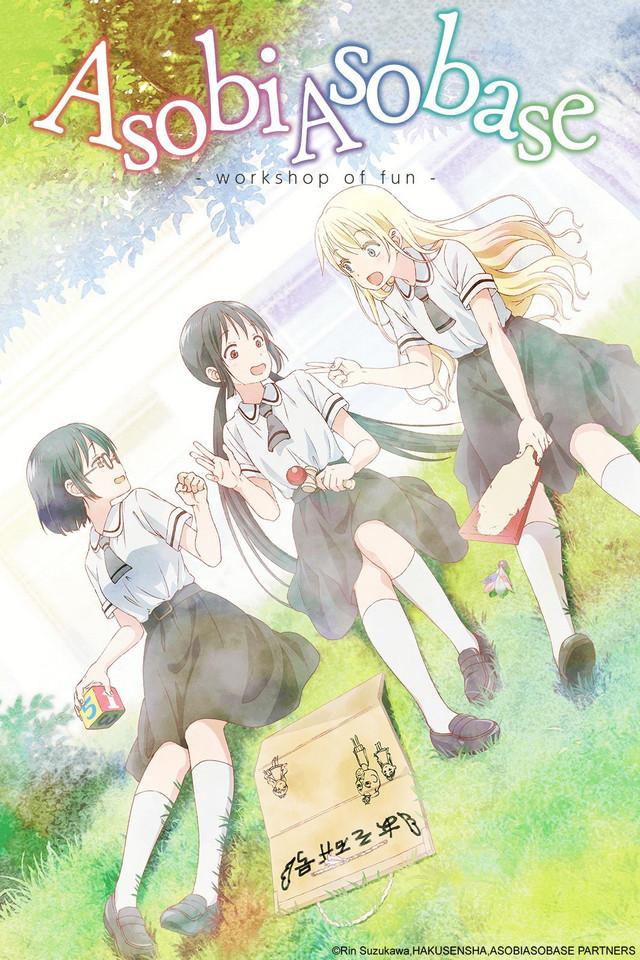 Anime Characters Born On July 6 : Crunchyroll tv anime asobi asobase celebrates japan s
