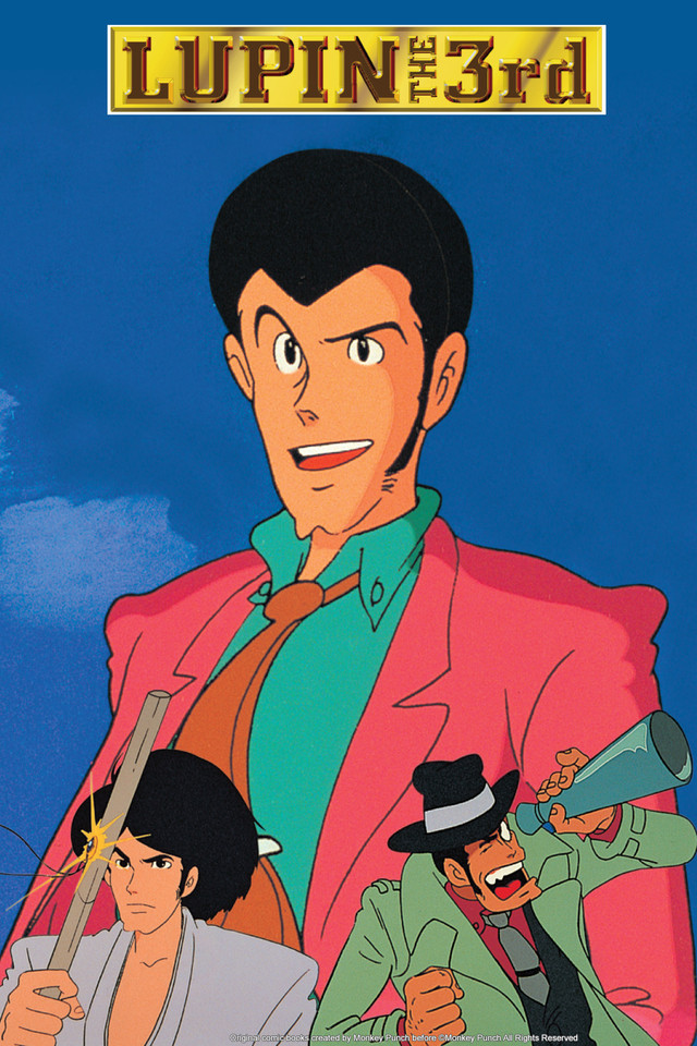 Lupin the Third Part 3