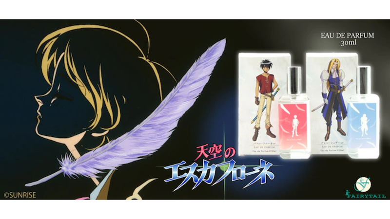 Escaflowne perfumes, inspired by Van and Allen