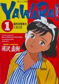 Yawara
