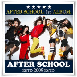 After school red album download