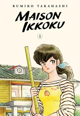 Masion Ikkoku