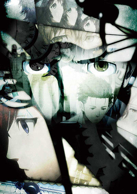 Steins;Gate Elite Key Image