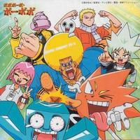 Crunchyroll Bobobo Bo Bo Bobo Overview Reviews Cast And List