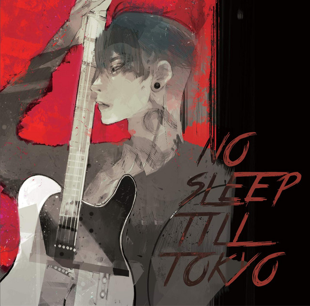Crunchyroll Tokyo Ghoul Manga Author Draws Jacket Illustrations