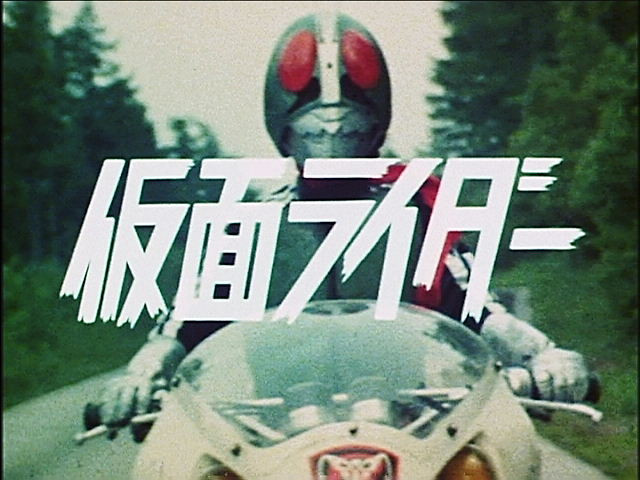 The opening title card of the 1971 Kamen Rider live-action tokusatsu TV series.