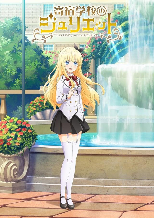 """Crunchyroll - """"Boarding School Juliet"""" TV Anime Reveals ..."""