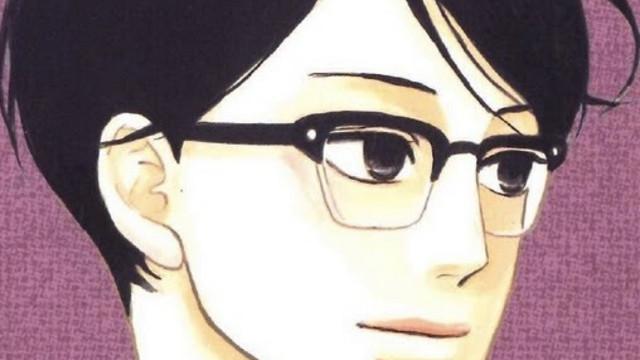 Crunchyroll - 57th Shogakukan Manga Award Winners Announced
