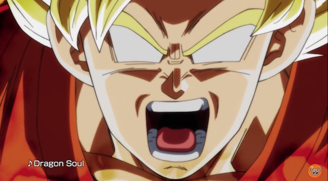 Bandai Namco Games Launched The Dragon Ball Heroes Arcade Card Battler Back In 2010 And Latest Associated Project Is A Promotional Anime