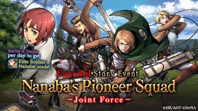 Nanba's Pioneer Squad banner
