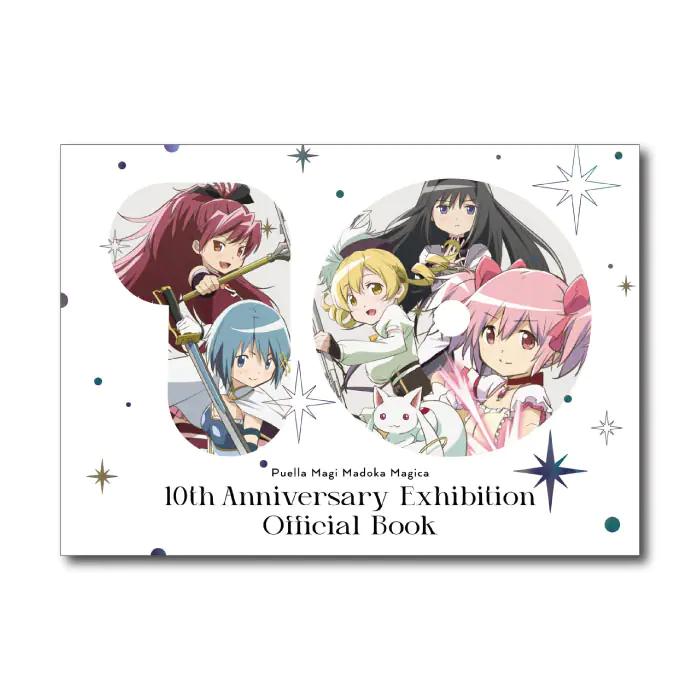 Libro oficial de Madoka Magica TEN