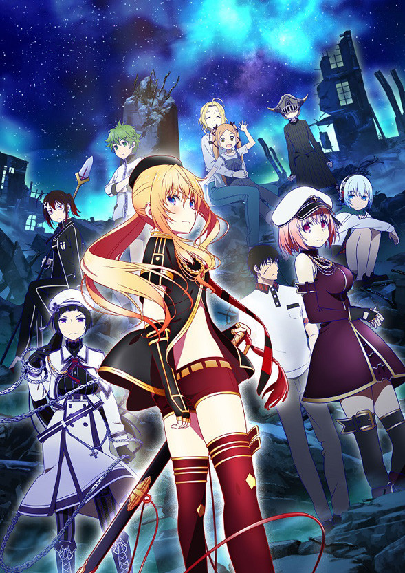 A key visual for the Val x Love TV anime featuring the main characters striking heroic poses amongst a ruined city beneath a starlit sky.