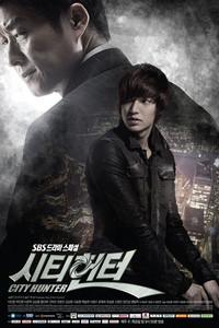 City Hunter (Korean Drama)