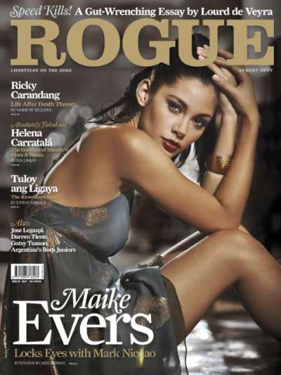 Erotica Pevita Pearce nude (21 photos) Feet, YouTube, lingerie