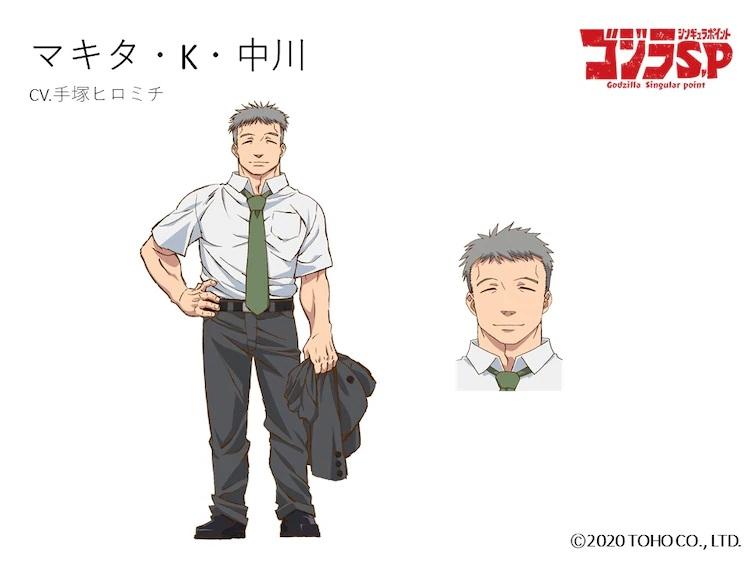 A character setting of Makita K. Nakagawa, a muscular valet character from the upcoming Godzilla Singular Point TV anime.