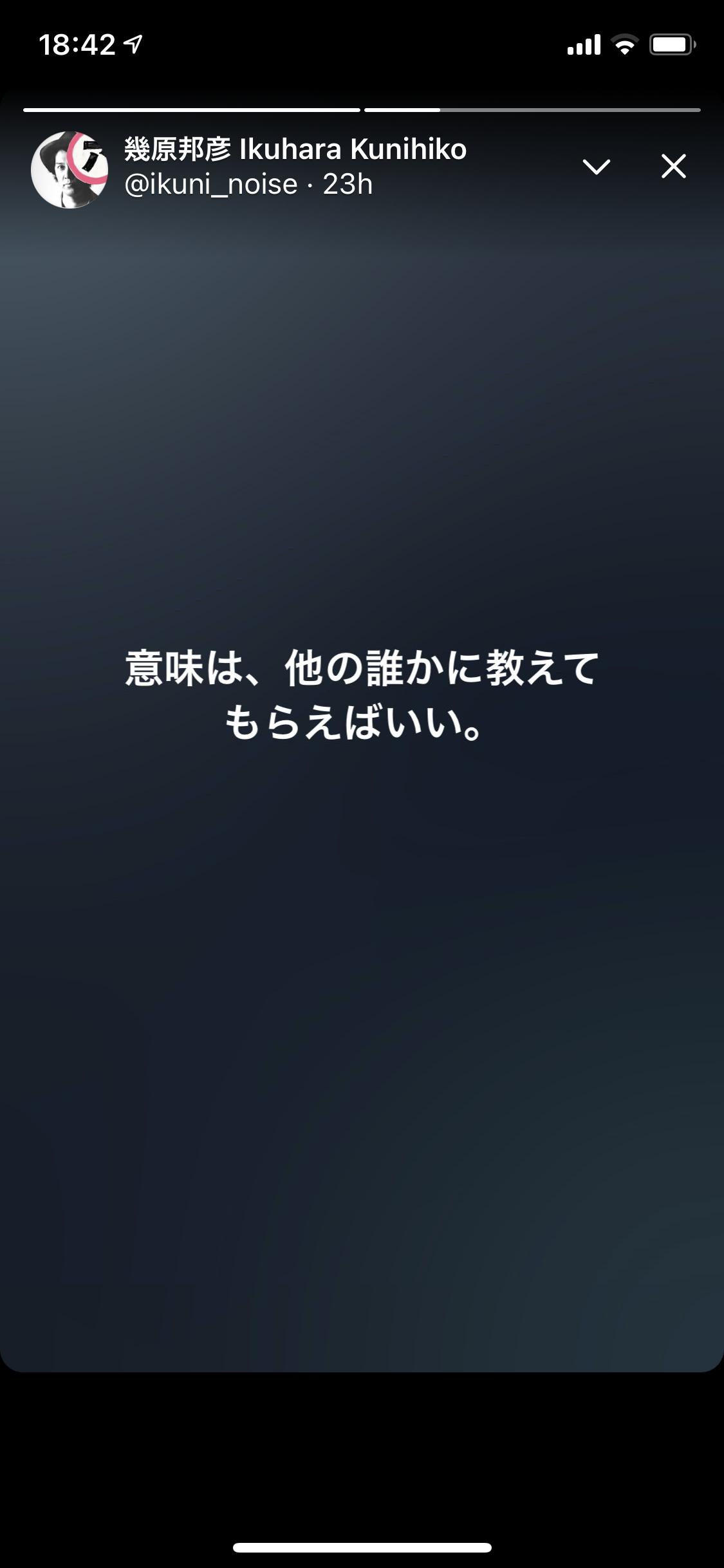 Kunihiko Ikuhara en Twitter