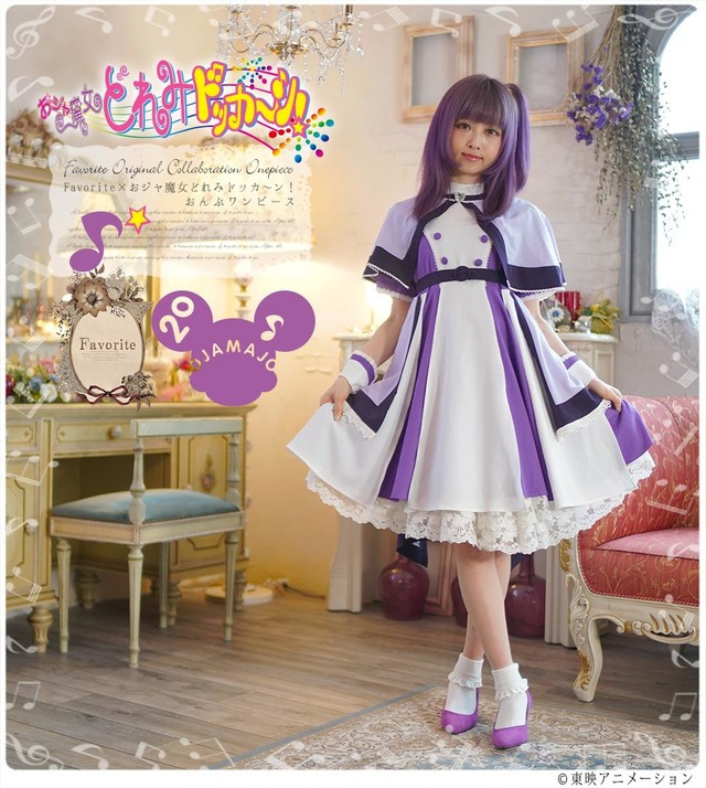 4c2b081094 A dress themed after Hana is also being planned, and will be revealed later.