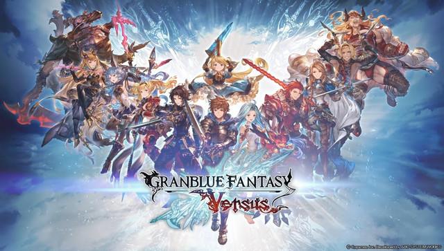 Granblue Fantasy Versus