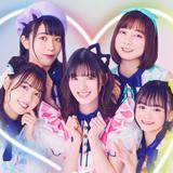 Watch TOKYO MEW MEW NEW VA Unit Smewthie's Cute Performance in Dance Version MV