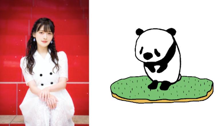 Sumire Uesaka / Panda-shun