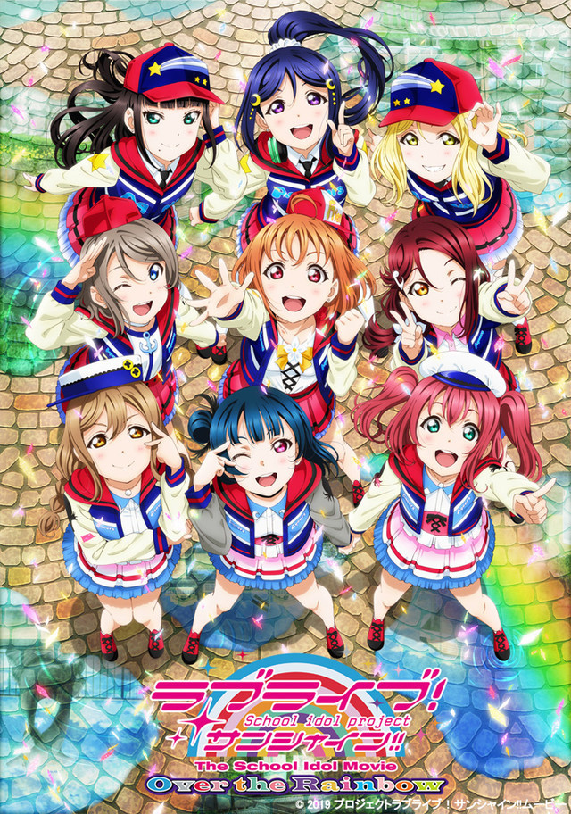 Crunchyroll - Check Out 7 Minutes of the Love Live! Sunshine!! Anime