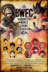 Banpresto World Figure Colosseum