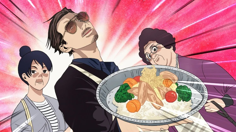 Flanked on either side by neighborhood ladies, Tatsu dramatically presents a homecooked meal of rice, pork, and vegetables in a scene from the upcoming The Way of the Househusband Netflix original anime.