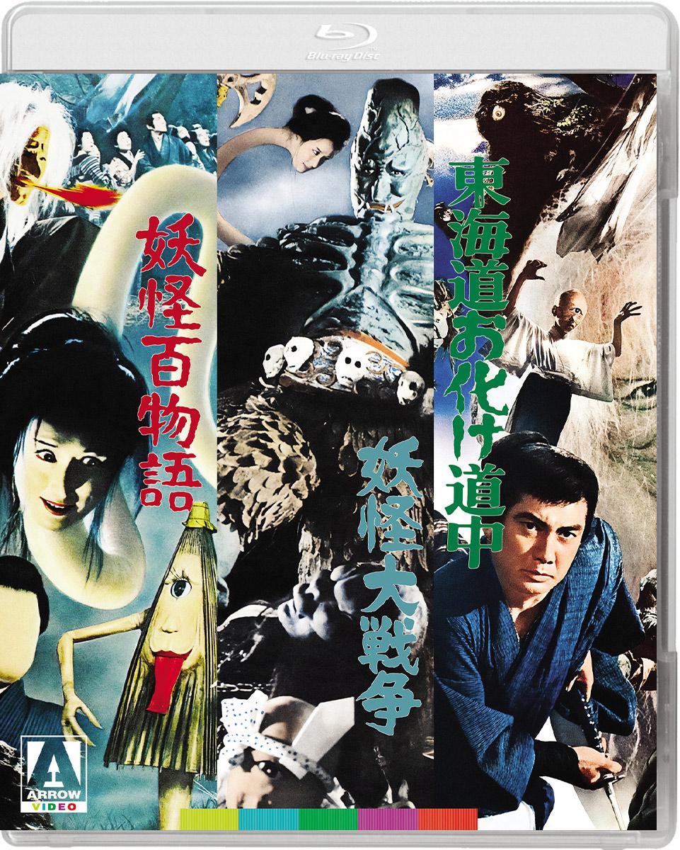 Arte promocional de uno de los estuches de Blu-ray para el lanzamiento de Arrow Films de la Colección Yokai Monsters, con un montaje de arte de los carteles de la trilogía de películas Yokai Monsters de 1968-1969.