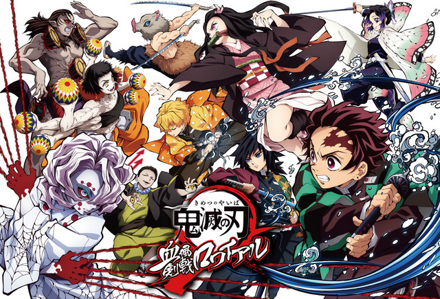 Demon Slayer: Kimetsu no Yaiba video games