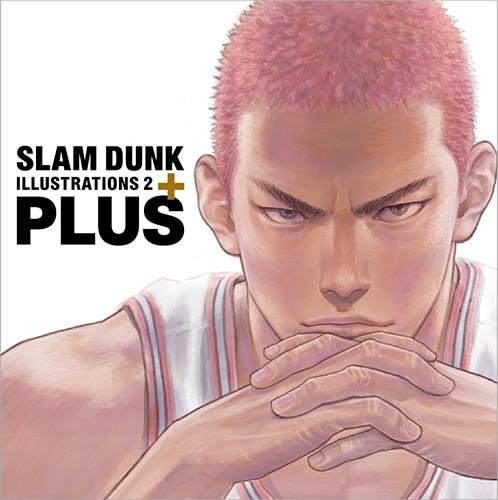 Slam Dunk book