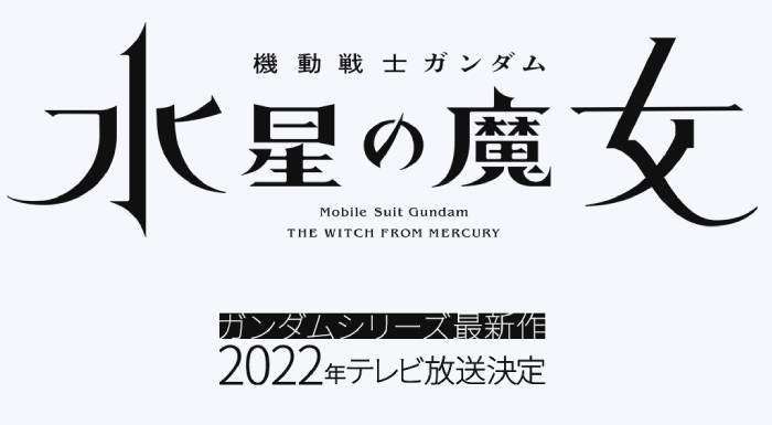 Mobile Suit Gundam: The Witch from Mercury