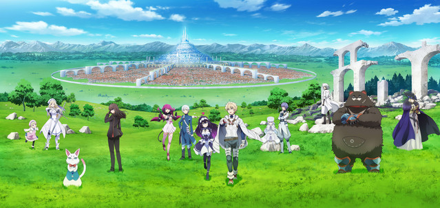 A panoramic key visual featuring the main cast of the Infinite Dendrogram TV anime.