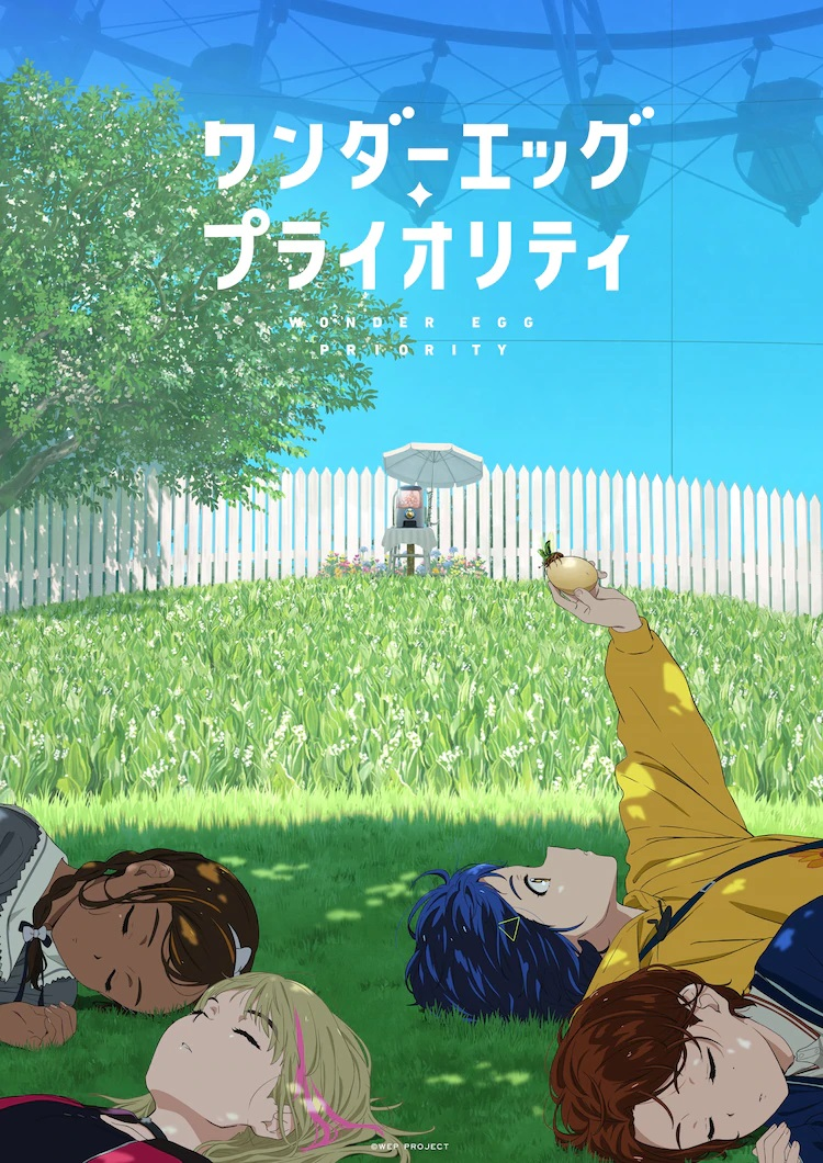 Ai examines an egg while her friends lay on the grass during a sunny day in a key visual for the Wonder Egg Priority TV anime.