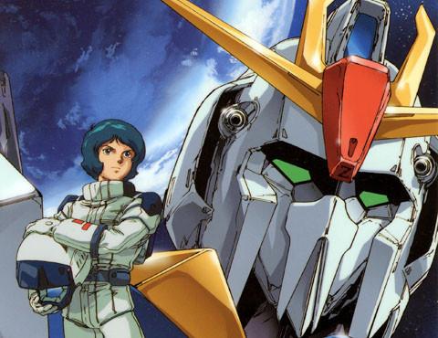 Crunchyroll Forum Catalog Spotlight Mobile Suit Zeta Gundam