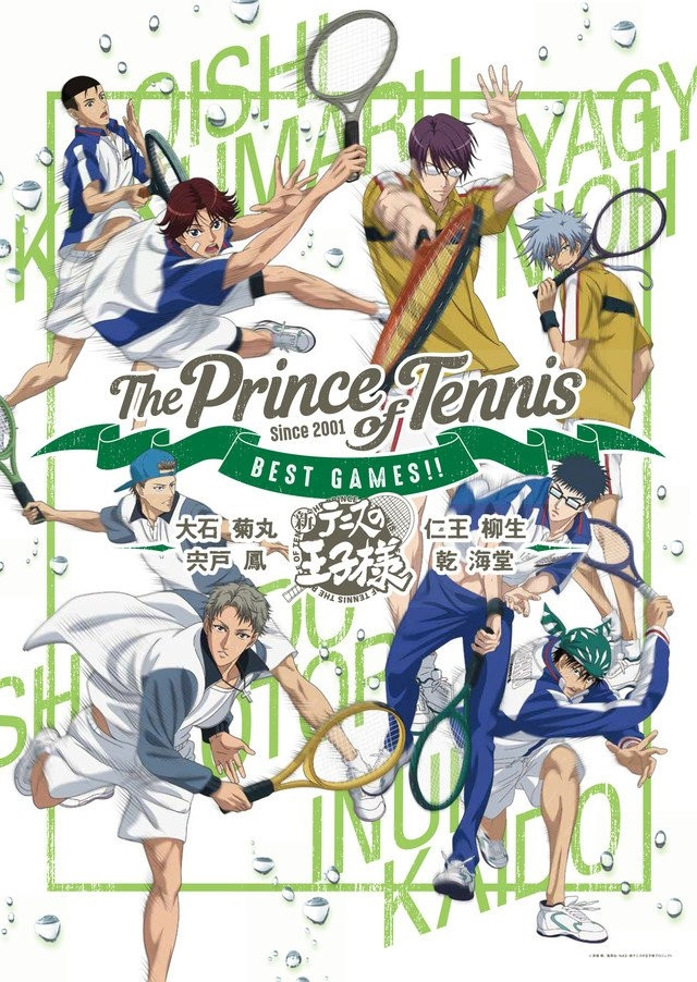 Crunchyroll Two Doubles Matches Heat Up In The Prince Of