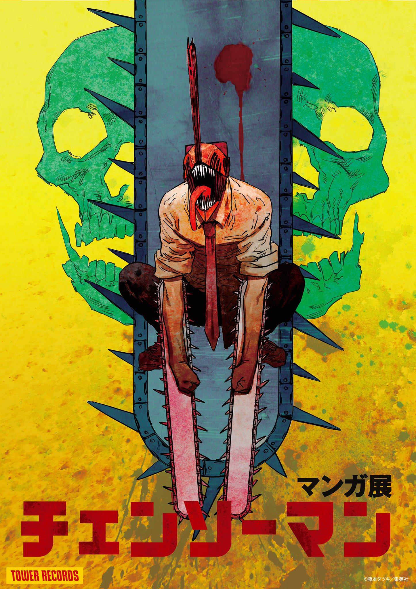 Exposición de manga Chainsaw Man